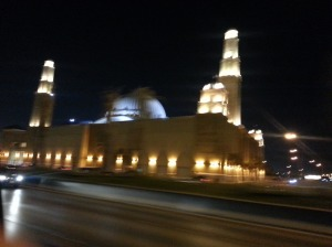 mosque at exit 16